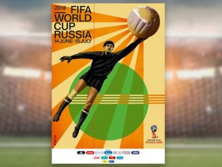 Póster del Mundial de 2018