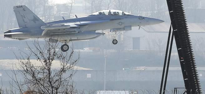 Corea del Norte dispara un presunto misil balístico intercontinental
