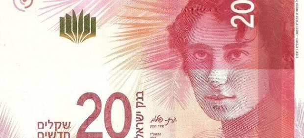 El nuevo billete de 20 séqueles.