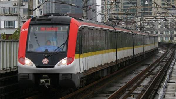 Metro de Shangái