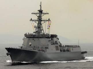 Barco de guerra surcoreano