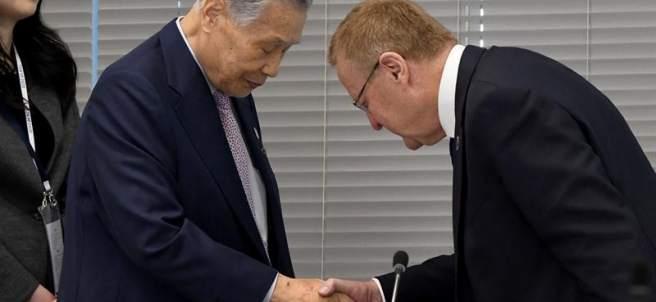 Reunión sobre Tokio 2020