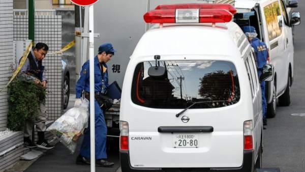 Policía Japón