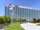 Edificio de la compañía de la automoción Ford