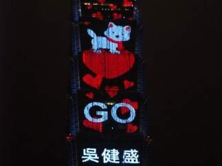 Taiwan (China)