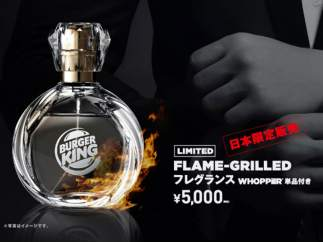 Flame-Grilled Fragrance