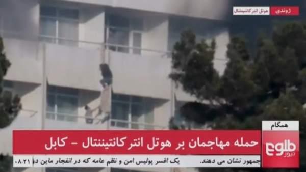 Escapan por las ventanas del hotel atacado en Kabul