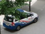 Coche de la Policía Local de Zaragoza.