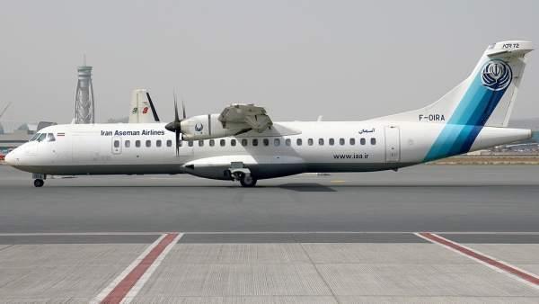 Avión de Aseman Airlines