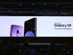 Samsung revela los detalles del Galaxy S9