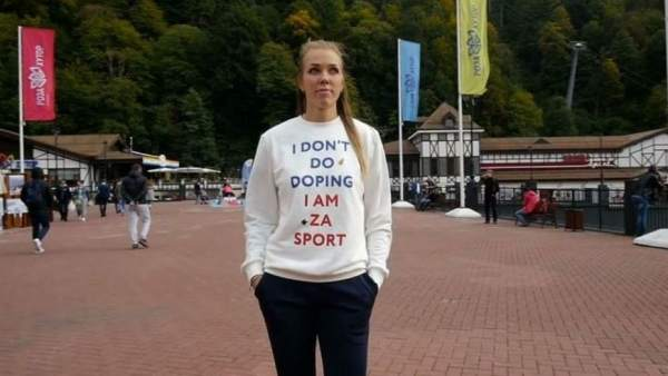 """Una atleta rusa posa con la frase """"Yo no me dopo"""" y meses después da positivo"""