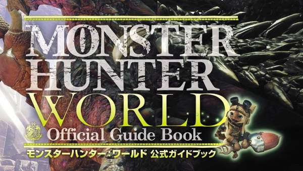 Guía oficial de 'Monster Hunter World'
