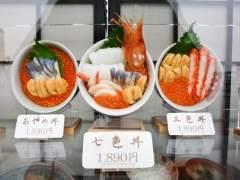 Comida réplica en Japón