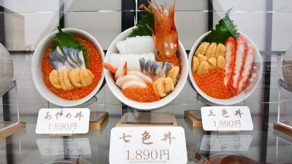 f6b324bfa24 Fiebre por el  Fake Food  en Japón  la comida que no se come