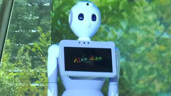 Robot médico en china