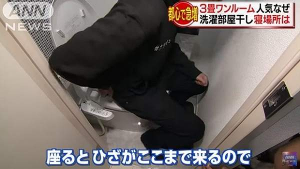 Apartamentos de 16 metros cuadrados para jóvenes japoneses