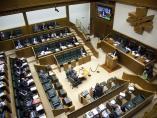 Pleno del Parlamento Vasco de este viernes