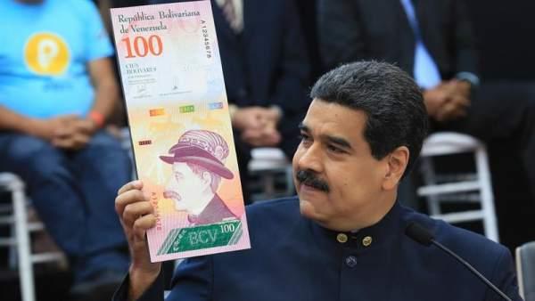 Maduro elimina tres ceros al bolívar