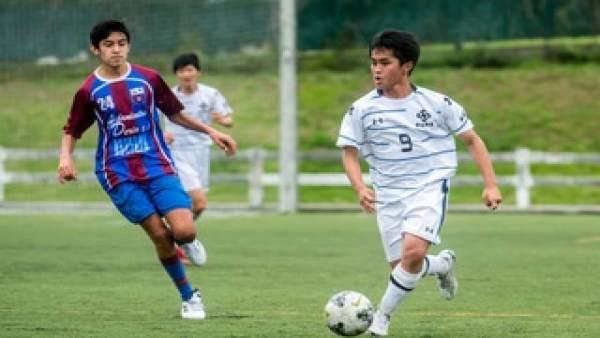 Partidos con equipos japoneses