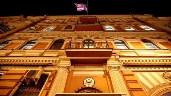 Consulado de EE UU en San Petersburgo
