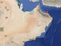 ¿Dónde está Omán?