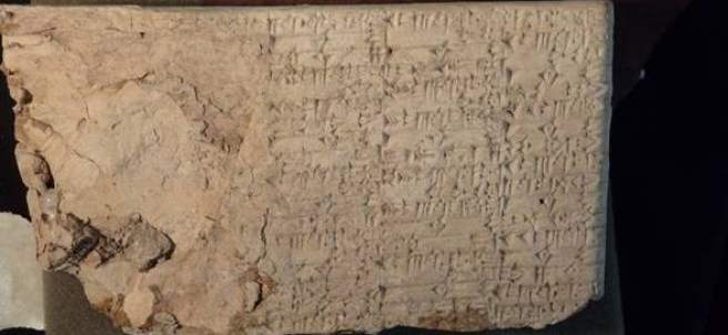Antigüedades sacadas ilegalmente de Irak
