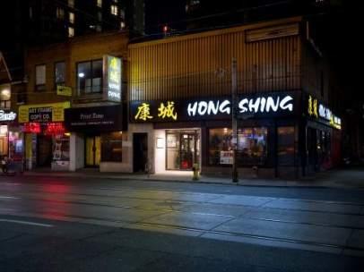 La fachada del restaurante chino Hong Shing de toronto.