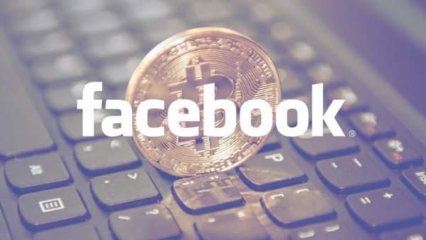 Facebook quiere su propia criptomoneda
