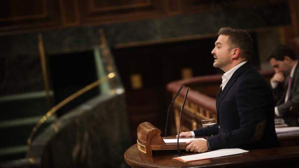 Marcial Gómez durante una intervención en el Congreso