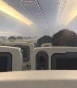 Humo en la cabina de un avión