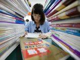 Concentración entre libros