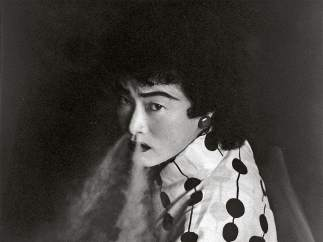 Shomei Tomatsu. Prostituta, Nagoya, 1957