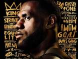 LeBron James, en 'NBA 2K19'