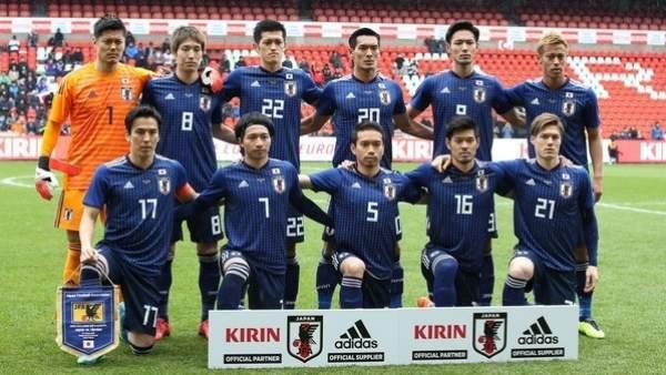 La seleccion de Japón.