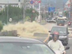 Al menos tres muertos por un terremoto en Japón