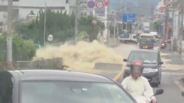 Terremoto en la región de Osaka