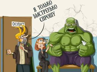 Loki, Viuda Negra y Hulk