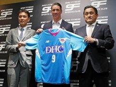 Torres jugará en el Sagan Tosu japonés