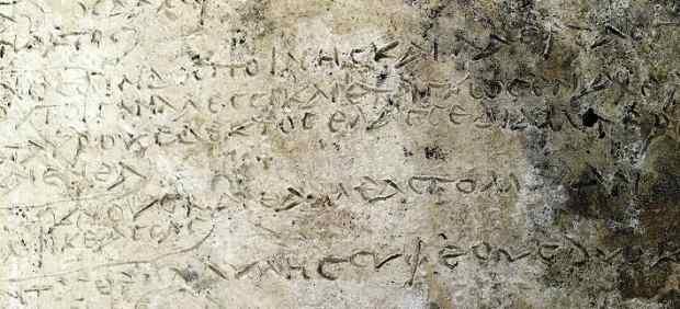 Detalle de la tablilla grabada con varios versos de