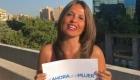 #Ahoraunamujer, la campaña de Saénz de Santamaría para ganar en el PP