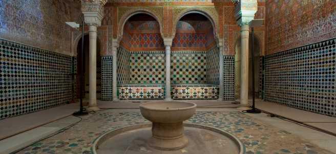 Sala de las Camas del Baño Real del Palacio de Comares