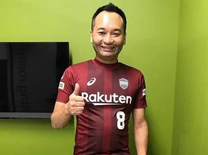 Yusuke Noda