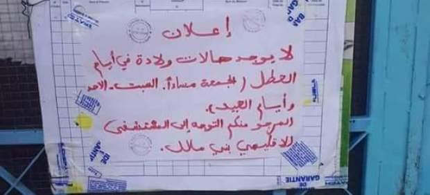 Cartel de un hospital en Marruecos