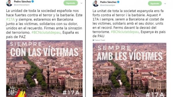 Tuits de Pedro Sánchez durante el homenaje