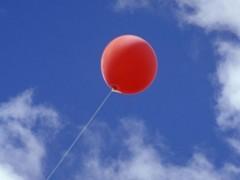 Esconden un broche de oro en un globo de helio... y sale volando