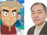 Profesor Oak Pokemon