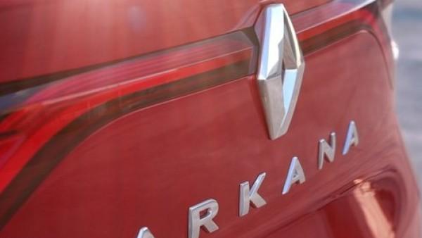 Arkana, el nuevo crossover de Renault