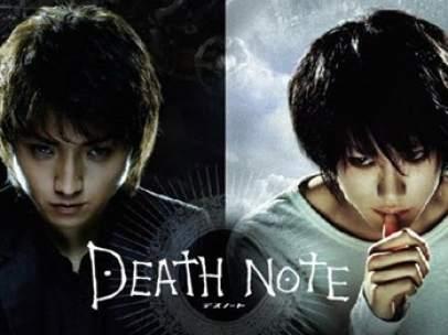 Cartel de la película japonesa, 'Death Note'.