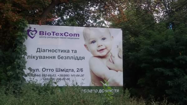 Cartel de la clínica de gestación por sustitución BioTexCom, en Kiev