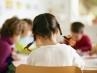 ¿Por qué se llevan a cabo las mezclas de clases en los colegios?